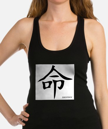 Destiny Chinese Character Racerback Tank Top