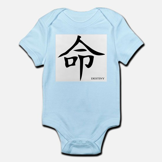 Destiny Chinese Character Body Suit