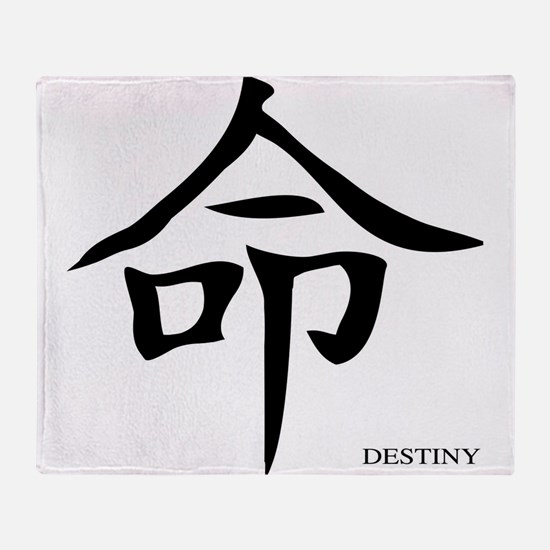 Destiny Chinese Character Throw Blanket