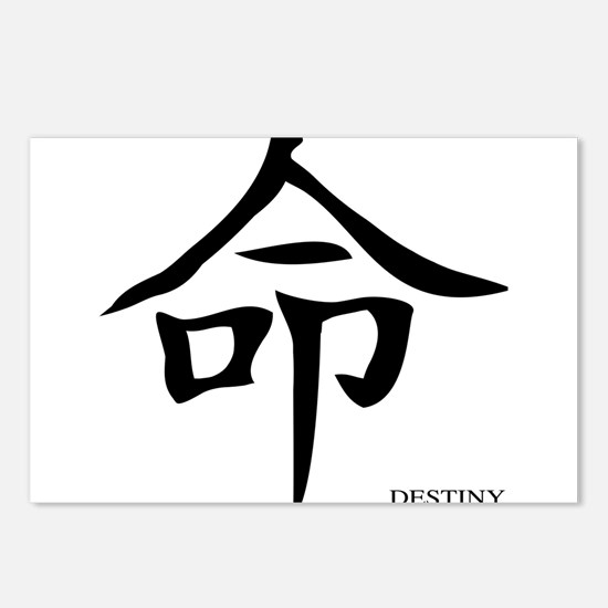 Destiny Chinese Character Postcards (Package of 8)