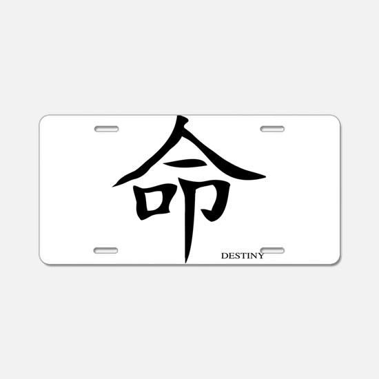 Destiny Chinese Character Aluminum License Plate