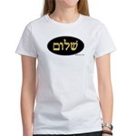 Shalom In Hebrew Women's T-Shirt