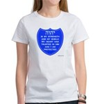 YHVH Is My Shield Women's T-Shirt