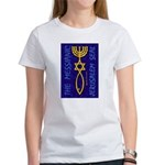 The Messianic Jerusalem Seal Women's T-Shirt