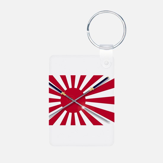 Japanese Flag and Swords Keychains