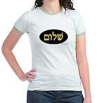 Shalom In Hebrew Jr. Ringer T-shirt