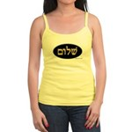Shalom In Hebrew Jr. Spaghetti Tank