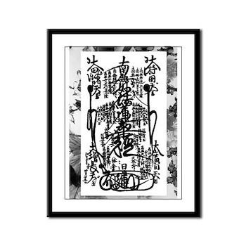 9x12 Tlk Travel Gohonzon Framed Panel Print > Threefold