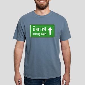 Bueng Kan Isan Thailand Traffic Sign T-Shirt