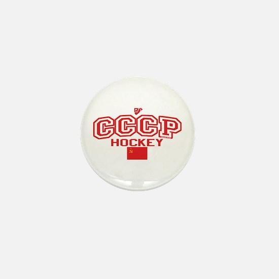 CCCP Soviet Hockey S Mini Button