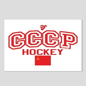 CCCP Soviet Hockey S Postcards (Package of 8)