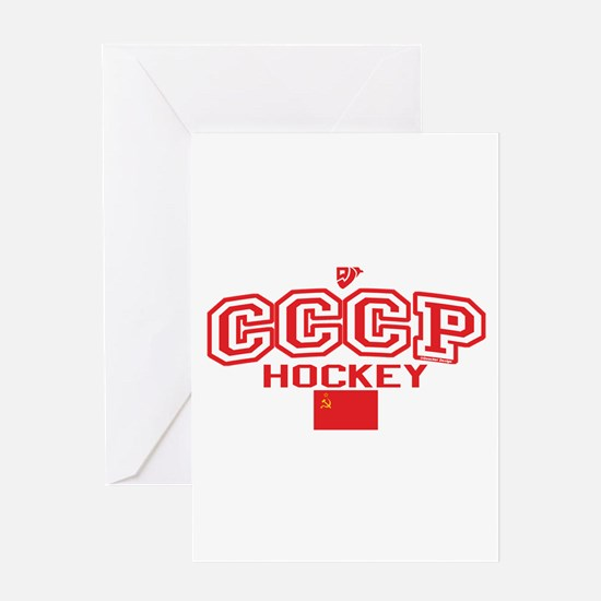 CCCP Soviet Hockey S Greeting Card