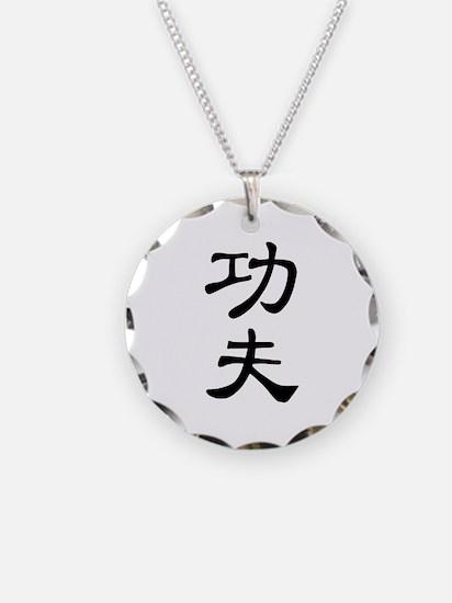 kungfu sign Necklace