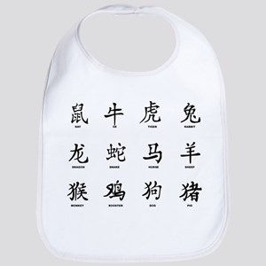 Chinese Years Sumbols Bib