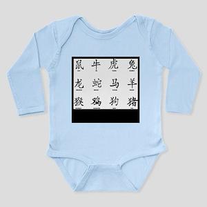 Chinese Years Sumbols Body Suit