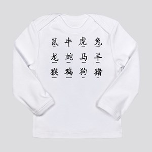 Chinese Years Sumbols Long Sleeve T-Shirt