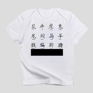 Chinese Years Sumbols Infant T-Shirt