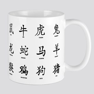 Chinese Years Sumbols Mugs