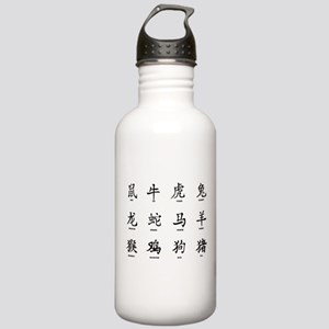 Chinese Years Sumbols Stainless Water Bottle 1.0L