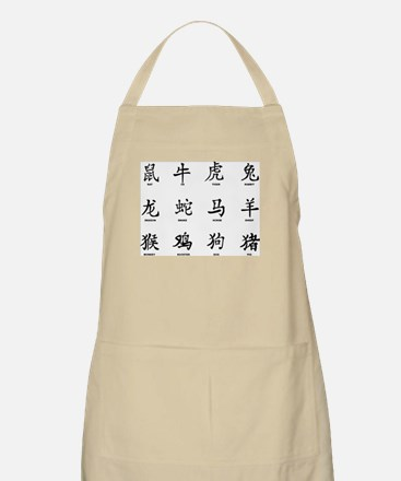 Chinese Years Sumbols Apron