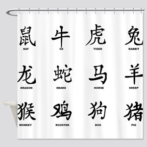 Chinese Years Sumbols Shower Curtain