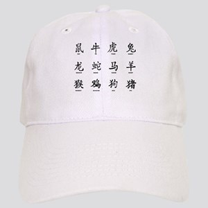 Chinese Years Sumbols Cap