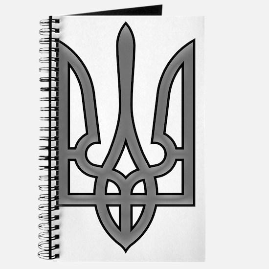 Ukrainian trizub Journal