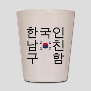 Looking for a Korean Boyfriend Shot Glass