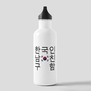 Looking for a Korean Boyfriend Sports Water Bottle