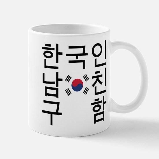 Looking for a Korean Boyfriend Mugs