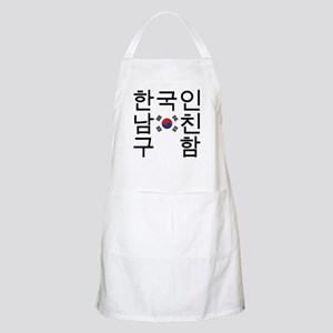 Looking for a Korean Boyfriend Apron