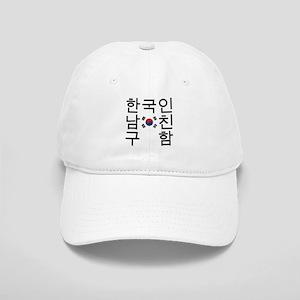 Looking for a Korean Boyfriend Cap