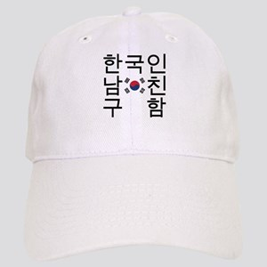 99a344a17de Looking for a Korean Boyfriend Cap