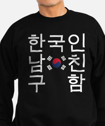 Looking for a Korean Boyfriend Jumper Sweater