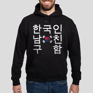 Looking for a Korean Boyfriend Hoody