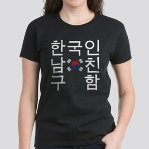 Looking for a Korean Boyfriend T-Shirt