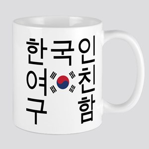 Looking for a Korean Girlfriend Mugs