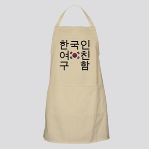 Looking for a Korean Girlfriend Apron