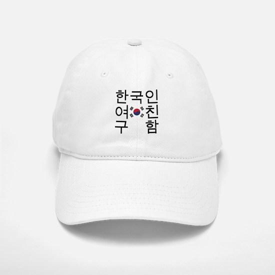 Looking for a Korean Girlfriend Baseball Baseball Cap