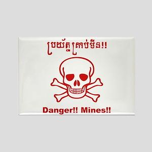 Danger! Mines! Rectangle Magnet