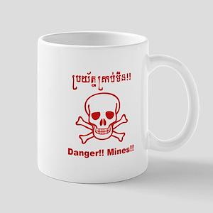 Danger! Mines! Mug