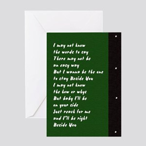 """""""Beside You"""" Greeting Card (Encouragement)"""