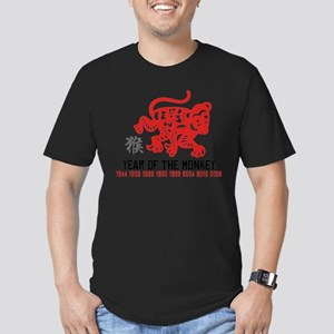 Chinese Zodiac Monkey Years T-Shirt