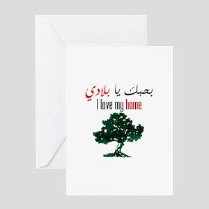 I love my home Greeting Card