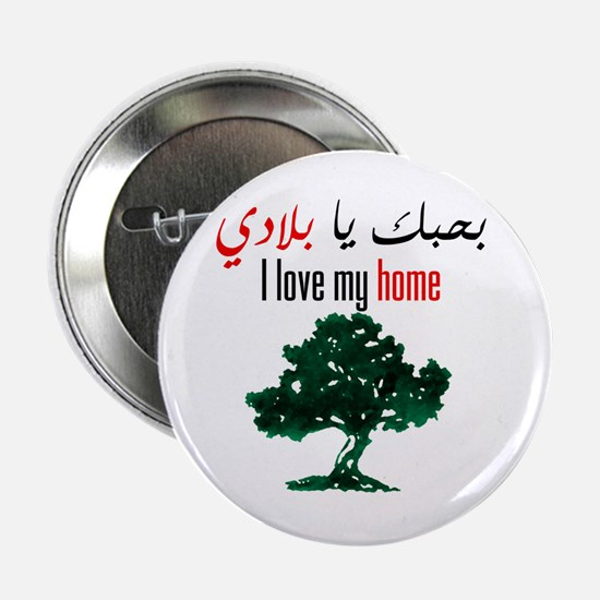 """I love my home 2.25"""" Button"""