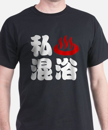 I Heart (Onsen) Mixed Bathing T-Shirt