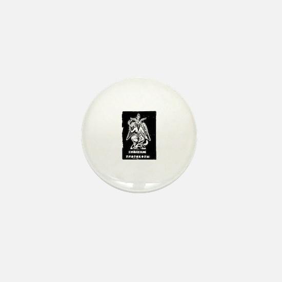 Cool Lucifer Mini Button