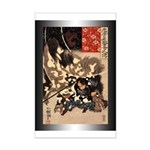 Kuniyoshi Poster Print - Yamamoto Kansuke
