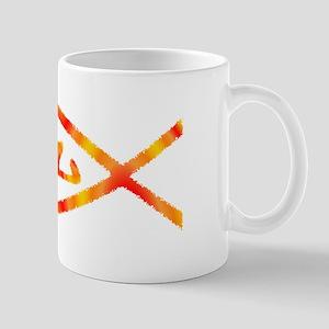 Aramaic Jesus Fish Mug
