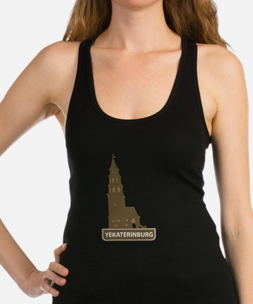 National landmark Yekaterinburg Racerback Tank Top